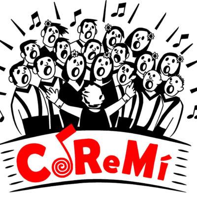 Coremì (2014)
